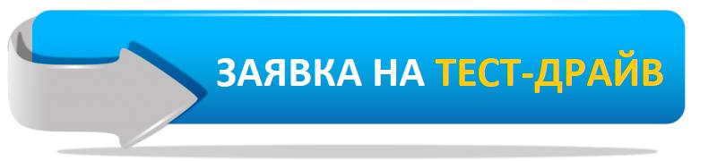 14_zapisatsya.png