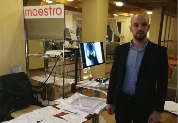 Конференція «Малоінвазивні технології в урології» 2021р.