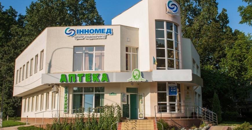Гнучка уретероскопія - відгук клініки Innomed (Вінниця)